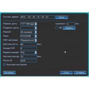 Обзор и настройка регистратора PST